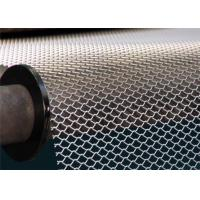 Buy cheap Flattened Expanded Metal Mesh Sheet wear resistance For Building Decoration from wholesalers