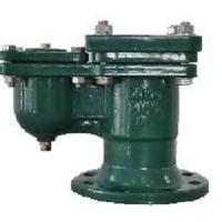 Buy cheap Air Valve -- Flanged Orifice Air Valve from wholesalers