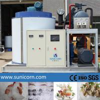 Buy cheap Energy Saving Industrial Flake Ice Machine , Flake Style Ice Machine 8T Daily Output from wholesalers