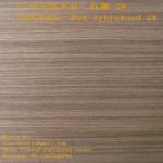 Buy cheap Cabinet door wood veneers from wholesalers