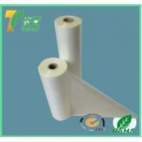 Buy cheap High Quality Bopp Thermal Laminating Film Glossy And Matt,Bopp Film,Thermal Lamination Film from wholesalers