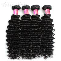 Buy cheap Malaysian Deep Curly 6A  Virgin Hair Full Head With Soft and Luster product