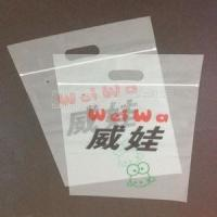 Buy cheap Safety Food Grade Heat Seal Bags , Small Plastic Bags With Handles from wholesalers