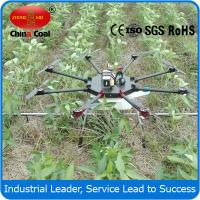 Buy cheap Gas Power Agriculture Crop Sprayer UAV from wholesalers