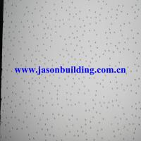 Buy cheap Acoustic mineral fiber ceiling board from wholesalers