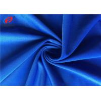 Buy cheap Customized Plain Jersey Knitted Nylon Spandex Fabric For Underwear , Tear - Resistant from wholesalers
