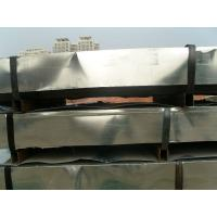 Buy cheap Snowy White  850mm widwh 0.45mm thickness Color Coated Galvalume Steel Coil for commercial from wholesalers