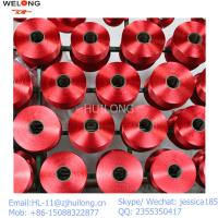 Buy cheap 100 pct fdy plant polyester yarn from wholesalers