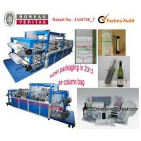 Buy cheap U bag / Cap / Pad / Rol Airbag Packaging Machine With Computer Screen from wholesalers