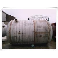 Buy cheap High Pressure Horizontal Air Receiver Tanks With DN80 Flange Connector product