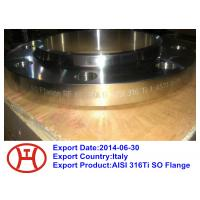 Buy cheap ASTM A182 F316Ti UNS S31635 1.4571 WN SO SW Blind flange forging disc ring from wholesalers