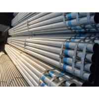 Buy cheap ASTM A53 / BS1387 / EN39 Galvanized Steel Pipe Round Steel Pipe for Gas and Water from wholesalers