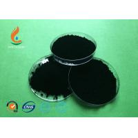Buy cheap CAS 1333-86-4 Furnace Carbon Black N330 Chemical Auxiliary 2% Heating loss from wholesalers