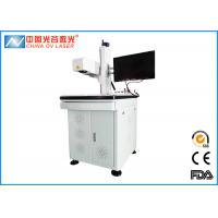 Buy cheap High-speed 3D Laser Marking Machine Focusing and Scanning System 20W from wholesalers