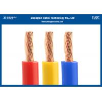Buy cheap PVC Jacket Single Conductor Stranded Wire BVR For Building House Copper Electrical from wholesalers