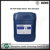 Buy cheap JH-1020 Single Silicon Wafer Cleaning / Silicon Slice Detergent PH 12.0-14.0 from wholesalers