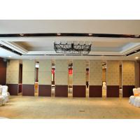 Buy cheap Acoustic Wooden Office Partition Walls  A Complete Sound Retardant Barrier product