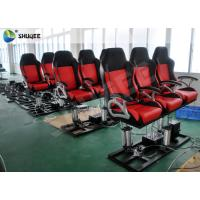 Buy cheap Electronic / Pneumatic 5D Theater System Safe Motion Seats Digital Theater System product