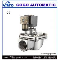 Buy cheap MCF-25 G1 ASCO right angle solenoid valve DC24V aluminum alloy SCG type pulse diaphragm valve from wholesalers