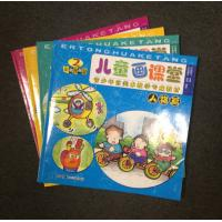 Buy cheap Children Book Printing, Kids Book Printing, Educational Book Printing, Popular Book Printing from wholesalers