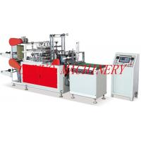 Buy cheap Full auto plastic PE Disposable glove machine from wholesalers