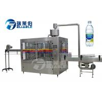 China 2000 BPH Carbonated Drink Filling Machine For PET Bottle For Full Automatic on sale