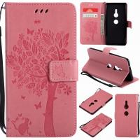 Buy cheap Sony Xperia XZ2 ThinQ Wallet Flip Leather Case Cover with Lucky Tree Embossed from wholesalers