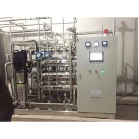 Buy cheap UV disinfection water filter equipment with Reverse osmosis system from wholesalers