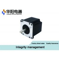 2 W Micro Synchronous Motor , Three Phase Stepper Motor60tyz For Industries
