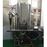 Buy cheap Tungsten Carbide Centrifugal Spray Drying Equipment For Producing Solid Powder from wholesalers