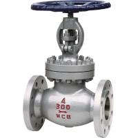Buy cheap 1/2-4 compact plastic ball valve from wholesalers