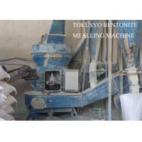 Buy cheap High Thixotrop API Grade Mineral Bentonite For Drilling Fluids from wholesalers