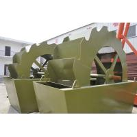 Buy cheap Industry sand washing machine, sand washing machine price, screw sand washing machine from wholesalers