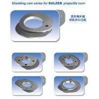 Buy cheap Weaving Machinery Spare Parts Sulzer Cams Shedding Cam For Sulzer Projectile Loom OEM from wholesalers