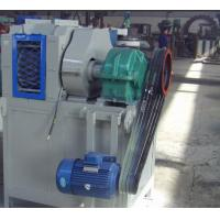 Buy cheap Waste steel slag briquetting machine from wholesalers