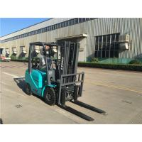 Buy cheap 1.5 Ton Small Sit Down Forklifts Gas Powered , Propane Fuel System Forklift from wholesalers