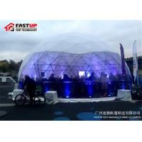 Buy cheap Permanent Use Catering Geodesic Dome Tent Outdoor Multi Functional from wholesalers