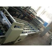 Buy cheap Double Roller Extruding Technology Door Making Machines , Magnesium Oxide Panel Press Machine from wholesalers