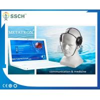 Buy cheap Factory price Meridian therapy instrument 18d/25d nls Metatron Metapathia GR Hunter 4025 from wholesalers