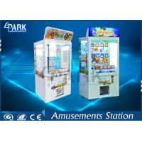 Buy cheap Key Master Claw Vending Machine / Crane Toy Vending Machine For Shopping Center from wholesalers