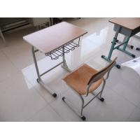 Buy cheap kids folding table and chairs ,student chair ,school chairs for sale from wholesalers