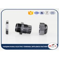 Buy cheap M20 Stuffing Locknut Waterproof Cable Gland Connect  IP68 Protection from wholesalers