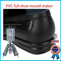 Buy cheap PCU PVC Air Blowing  man size Non-slip Kitchen full shoe Slipper Mould leather casted manufacturer For Sale in China from wholesalers