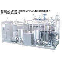Buy cheap Ketchup Food sterilizer Equipment from wholesalers