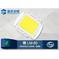Buy cheap High Performance High Power 300W COB LEDs for High Bay Lamp from wholesalers