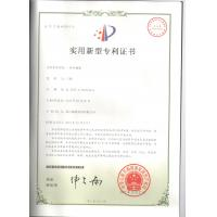 Huangshan Huichi Trading Co., Ltd. Certifications