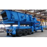 Buy cheap XBM mobile crusher for sale,stone crushing plant from wholesalers