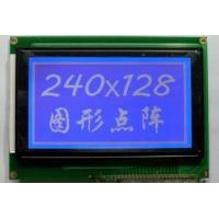 Buy cheap 240x128 Graphic LCD Module from wholesalers