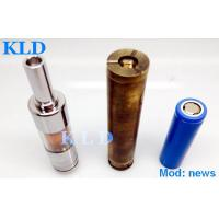 Buy cheap 510 drip tip Shelltank E Cigarette vaporizer 1300mah double glass tube for eGo VV twist from wholesalers