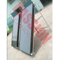 Buy cheap Special Design Photovoltaic Thermal Hybrid Solar Collector For Residential from wholesalers